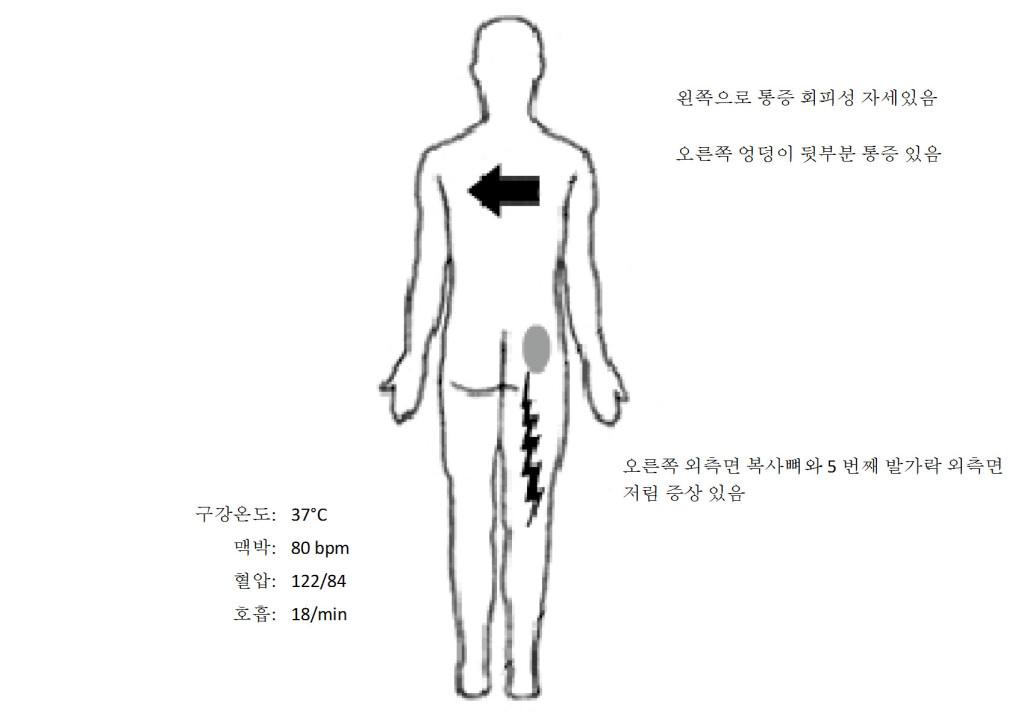 korea_qu39_42